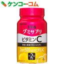 UHA味覚糖 グミサプリ ビタミンC 30日分 60粒[UHA味覚糖 ビタミンC]【あす楽対応】