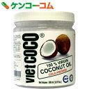 【訳あり】VIET COCO バージンココナッツオイル 500ml[ココナッツオイル(ヤシ油)]