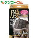 中山式 ボディフレーム 腰用 ハード ダブル Mサイズ【送料無料】