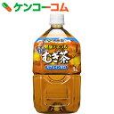 健康ミネラルむぎ茶 1L×12本[健康ミネラルむぎ茶 麦茶(清涼飲料水)]【あす楽対応】【送料無料】