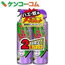 アースジェット ラベンダーの香り 450ml×2本[アースジェット 殺虫剤スプレー]