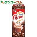 ブライト スティック ショコラテ コーヒー
