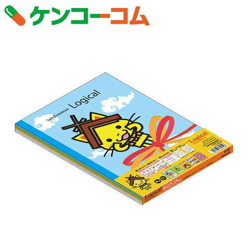 ナカバヤシ しまねっこロジカルノート B5 A罫(7mm) 5冊パック ノS-96A-5P…...:kenkocom:11433765