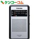 東芝 アナログチューナーポケットラジオ ブラック TY-APR3(K)[TOSHIBA(東芝) ラジオ]【あす楽対応】【送料無料】
