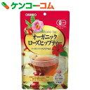 オリヒロ オーガニックローズヒップティー 2g×14包[オリヒロ ローズヒップティー(ローズヒップ茶)]