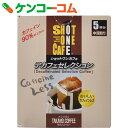 ショットワンカフェ デカフェセレクション 5袋[麻布タカノ デカフェ(カフェインレスコーヒー)]【あす楽対応】