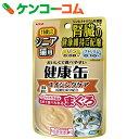 シニア猫用 健康缶パウチ エイジングケア まぐろ 40g