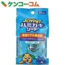 ジョイペット ハミガキシート 20包入[JoyPet(ジョイペット) デンタルケア用品(ペット用)]