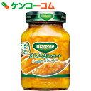 マテルネ オレンジ・コンポート 300g[マテルネ(Materne) コンポート]