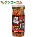 激辛柿の種 鷹の爪 100g[柿の種(かきのたね)]