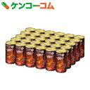 ヘルシアコーヒー 微糖ミルク 185g×25本+おまけ5本入[ヘルシア コーヒー飲料(微糖・低糖)]【あす楽対応】【送料無料】