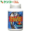 HMB 90カプセル[BER SERKER(バーサーカー) HMB]【送料無料】