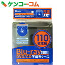 Digio2 Blu-ray対応DVD/CD不織布ケース 両面/タイトル付 55枚入(110枚収納) ブラック BD-004-055-BK/Digio(デジオ)/CD・DVDケース/税抜1900円以上送料無料