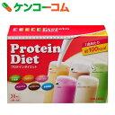 プロテインダイエット 5種×6袋[PILLBOX(ピルボックス) ダイエットシェイク]【ケンコーコムセール】10/26(水)迄【送料無料】
