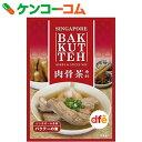 バクテーの素 18g[dfe シンガポール料理の素]【あす楽対応】