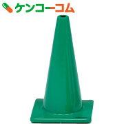 トーエイライト ソフトコーナーポイント45 G1980G 緑 1本