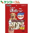 ゴン太のほねっこ 中型・大型犬用 12本[ゴン太 デンタルおやつ(犬用)]【あす楽対応】