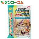 エクセル キジバトのまき餌 1.4kg[Excel(エクセル) 栄養補助食品(鳥・小鳥用)]