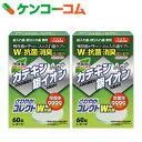 【数量限定】さわやかコレクト W抗菌 60錠×2個[入れ歯洗浄剤]【あす楽対応】