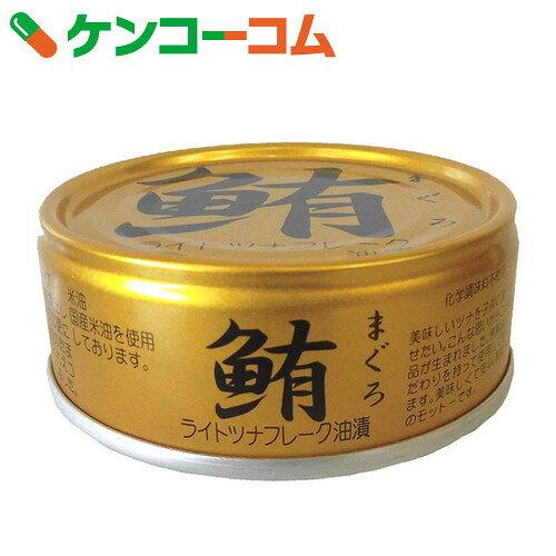 鮪 ライトツナフレーク 油漬 70g[伊藤食品 ツナ缶]...:kenkocom:11437961