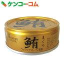 鮪 ライトツナフレーク 油漬 70g[伊藤食品 ツナ缶]【あす楽対応】