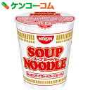 日清 スープヌードル 59g×20個[スープヌードル カップラーメン]【あす楽対応】【送料無料】