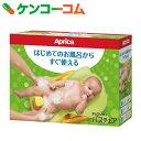 アップリカ はじめてのお風呂からすぐ使える バスチェア 91593 YE(イエロー)【送料無料】