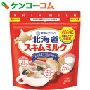 雪印メグミルク 北海道スキムミルク 400g[ケンコーコム スキムミルク]【あす楽対応】