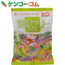【期間限定】野菜ゼリーミックス 22g×21個×8袋[杉本屋製菓 ゼリー]【送料無料】