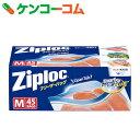 ジップロック フリーザーバッグ M ダブルジッパー 45枚入[ジップロック 食品保存袋]【あす楽対応】