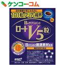 ロート V5粒 30粒[機能性表示食品 ロート ルテイン]【あす楽対応】