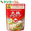 丸鶏がらスープ 110g袋[味の素 丸鶏がらスープ 中華だし]【あす楽対応】