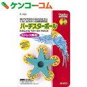ピッコリーノ パーチスターボール[ピッコリーノ おもちゃ・玩具(鳥・小鳥用)]【あす楽対応】