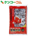 金魚の砂 ゴシキサンド 5kg[スターペット 底砂(観賞魚用)]