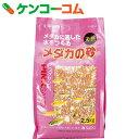 メダカの砂 ピンクサンド 2.5kg[スターペット 底砂(観賞魚用)]