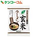 オーサワのベジ玄米ラーメン(ごまみそ) 119g[オーサワ ラーメン]