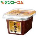 オーサワ 有機立科玄米みそ カップ 300g[オーサワ 玄米みそ(玄米味噌)]