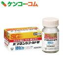【第(2)類医薬品】パブロンSゴールドW錠 42錠(セルフメ...