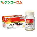 【第(2)類医薬品】パブロンSα錠 130錠[パブロン 風邪薬/総合風邪薬/錠剤]【送料無料】
