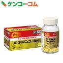 【第(2)類医薬品】パブロンゴールドA錠 210錠
