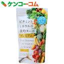 ビタミンとミネラルの美的ヌーボプレミアム 147g[フック 葉酸]【1_k】【送料無料】