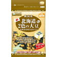 ノースカラーズ 純国産北海道2色の煎り大豆 70g[ノースカラーズ おつまみスナック]【あす楽対応】