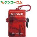 ライフライン 防水サバイバルBOX レッド LF-0048[防水ケース ユニバーサルトレーディング]【あす楽対応】