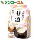 日東紅茶 七穀麹入りの甘酒 スティック 8本入