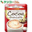 ココア14穀物ラテ 200g[ココア]【あす楽対応】