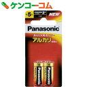 パナソニック アルカリ乾電池 単5形 2本パック LR1XJ/2B[パナソニック アルカリ乾電池]
