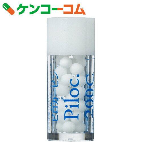 36YOBOキット(12)Piloc ピロカーピン 200C・小ビン(0.8g 約30粒)