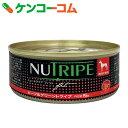 ニュートライプ フィット ドッグフード ビーフ&グリーンラムトライプ 95g[NUTRIPE(ニュートライプ) ウェット・缶]