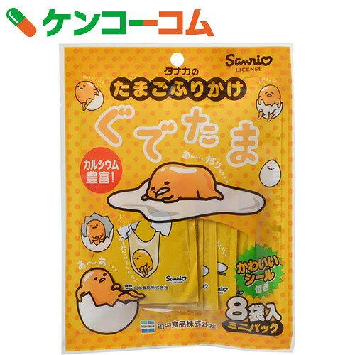 http://macaro-ni.jp/40011