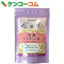 海東銘茶 有機ジャスミン茶 ティーバッグ 1.2g×15包[海東銘茶 ジャスミン茶]【あす楽対応】